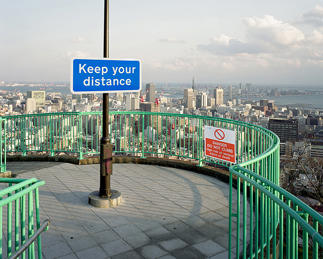 Venus Bridge, Kobe / Keep Your Distance