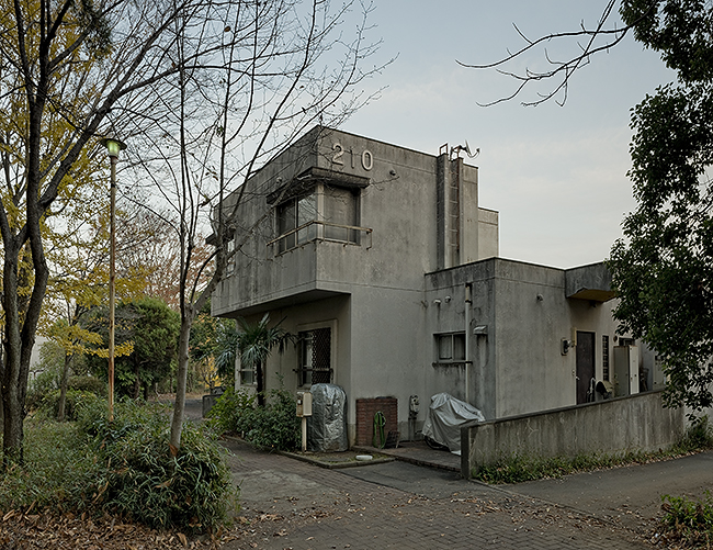 Takezono Civil Service Housing, Tsukuba