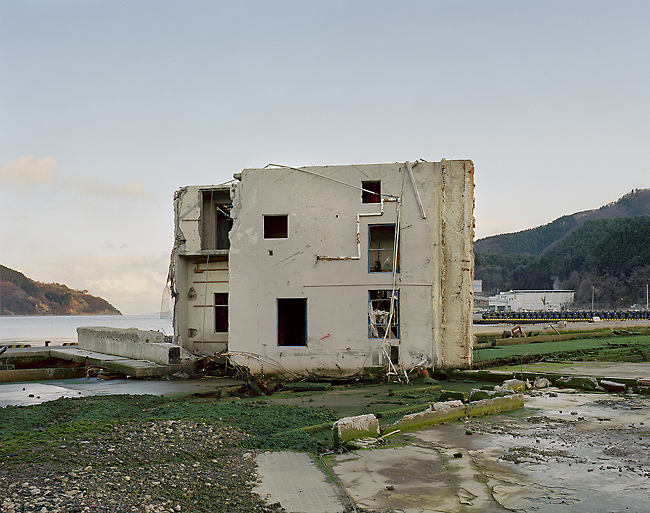 Toppled Office Building, Onagawa